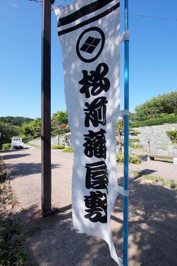 20120811_matsumae_castle-28.jpg