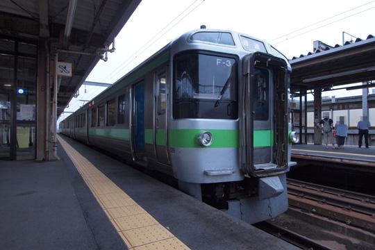 20120812_jrhokkaido_ec_721_0-02.jpg