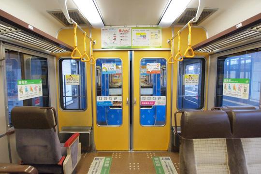20120812_jrhokkaido_ec_721_0-in02.jpg