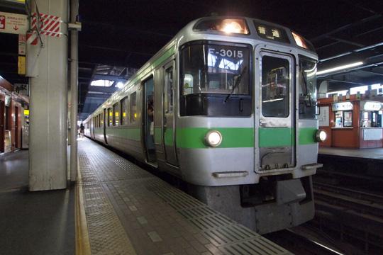 20120812_jrhokkaido_ec_721_3000-01.jpg