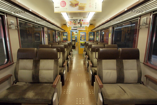 20120812_jrhokkaido_ec_721_4000-in01.jpg