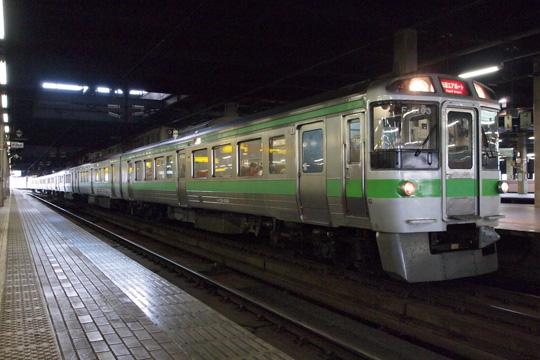 20120812_jrhokkaido_ec_721_5000-01.jpg