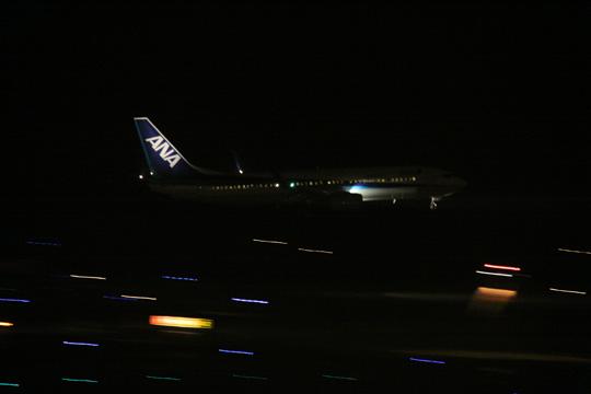 20120812_new_chitose_airport-03.jpg