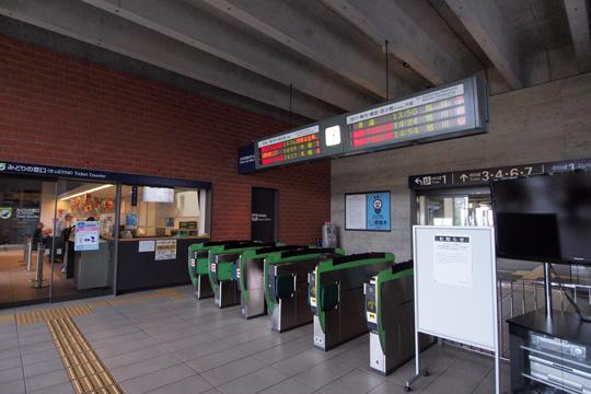 20120813_iwamizawa-02.jpg