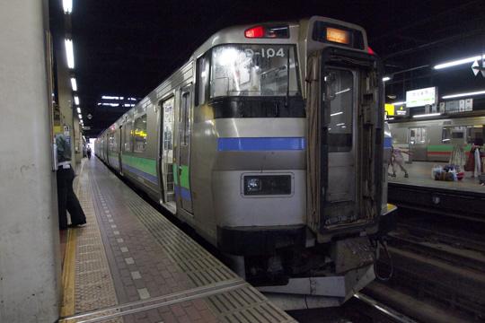 20120813_jrhokkaido_dc_201-01.jpg