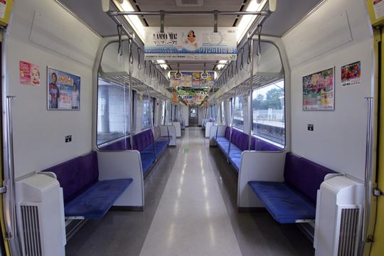 20120813_jrhokkaido_dc_201-in01.jpg