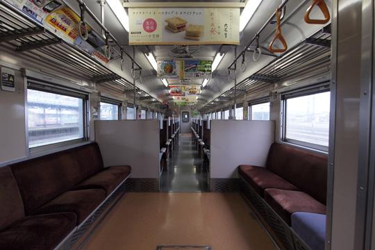 20120813_jrhokkaido_ec_711_100-in01.jpg