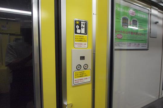 20120813_jrhokkaido_ec_721_5100-in03.jpg