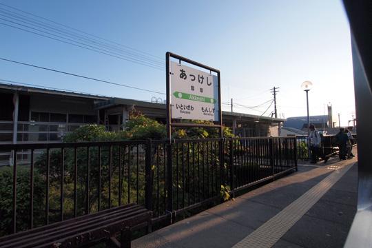 20120814_akkeshi-01.jpg