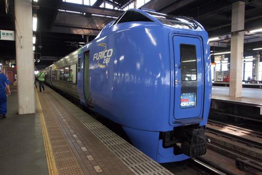 20120815_jrhokkaido_dc_281-01.jpg