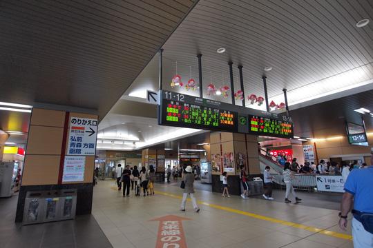 20120815_shin_aomori-19.jpg