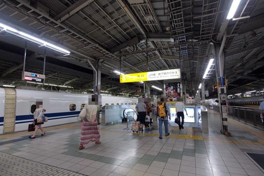 20120815_shin_osaka-01.jpg