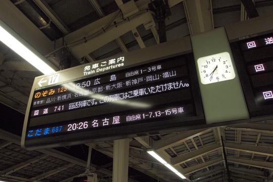 20120815_tokyo-01.jpg