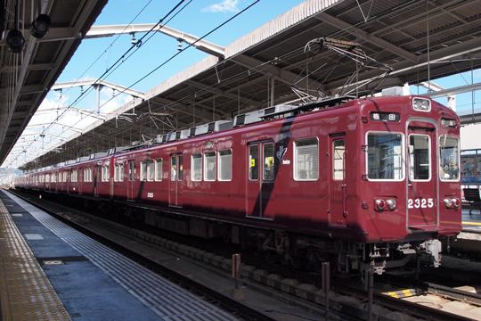 20120819_hankyu_2300-01.jpg