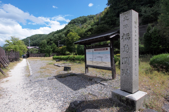 20120915_kiso_fukushima-04.jpg