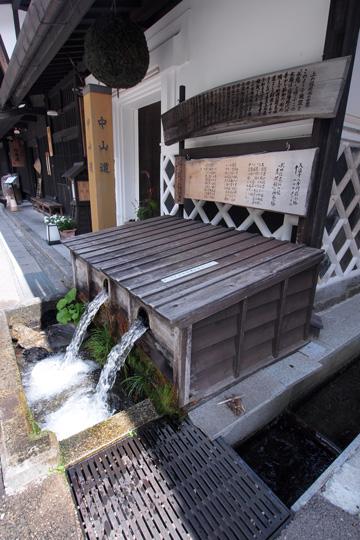 20120915_kiso_fukushima-14.jpg