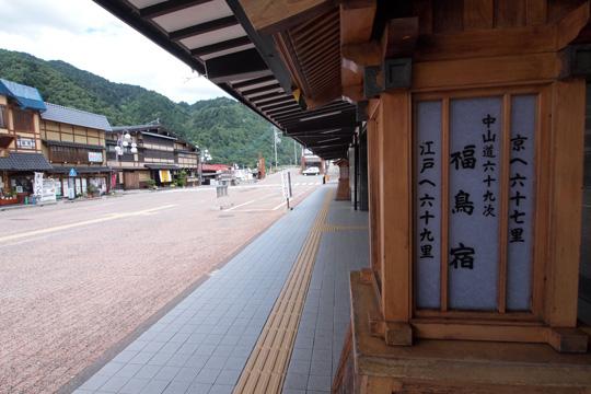 20120915_kiso_fukushima-39.jpg