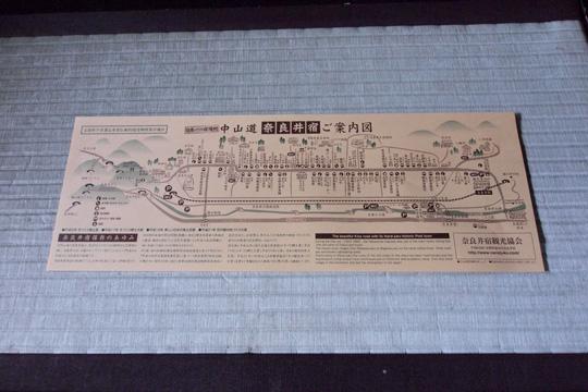 20120915_narai-07.jpg