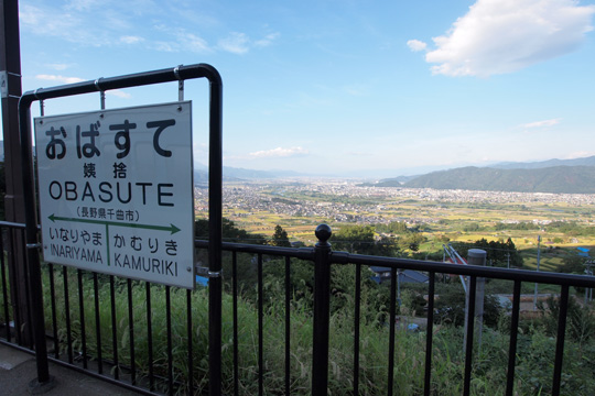 20120916_obasute-05.jpg