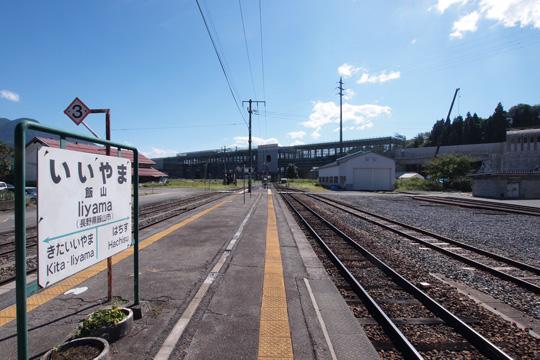 20120917_iiyama-14.jpg