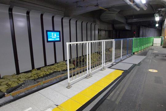 20120923_sannomiya-04.jpg
