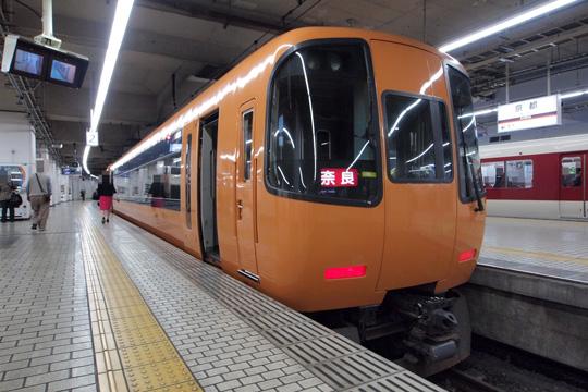20121014_kintetsu_22000-01.jpg
