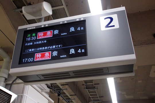 20121014_kyoto-01.jpg