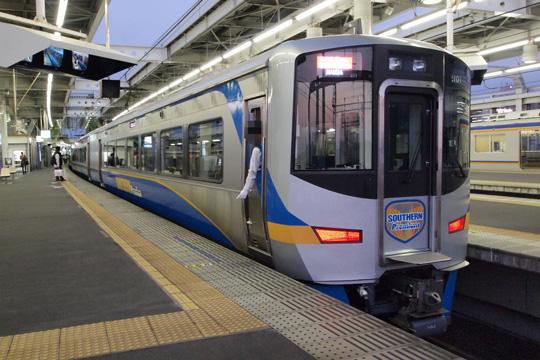 20121021_nankai_12000-01.jpg