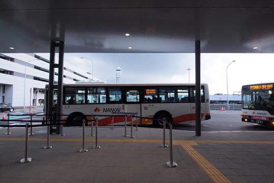 20121028_kansai_airport-02.jpg
