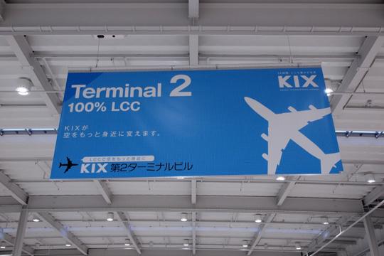 20121028_kansai_airport-05.jpg