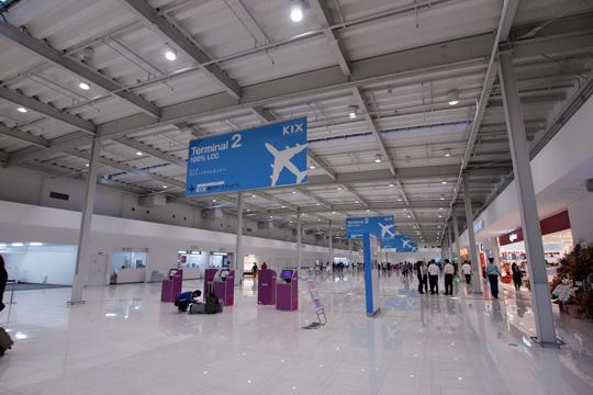 20121028_kansai_airport-07.jpg