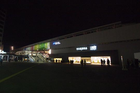 20121103_nara-01.jpg