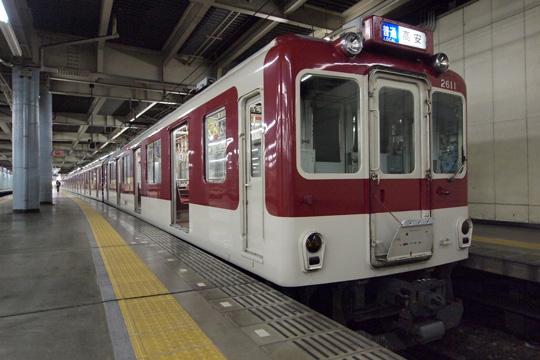 20121110_kintetsu_2610-01.jpg