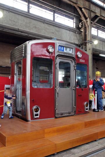 20121110_kintetsu_event-04.jpg