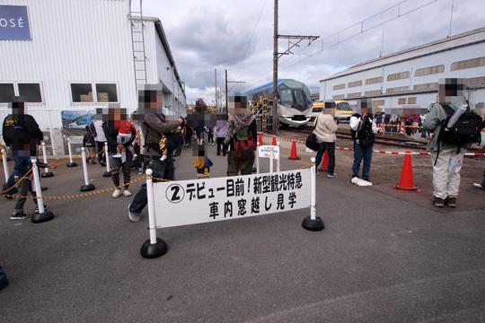 20121110_kintetsu_event-06.jpg