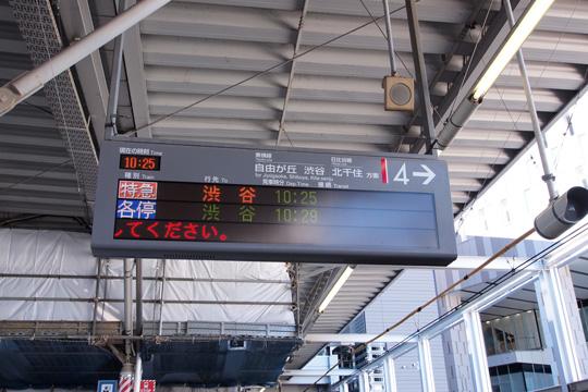 20121118_musashi_kosugi-02.jpg