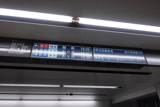 20121118_shibuya-02.jpg