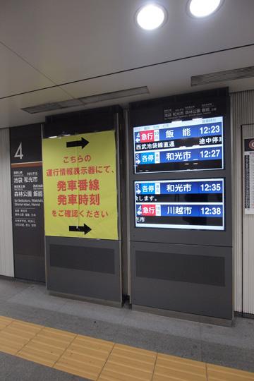 20121118_shibuya-03.jpg