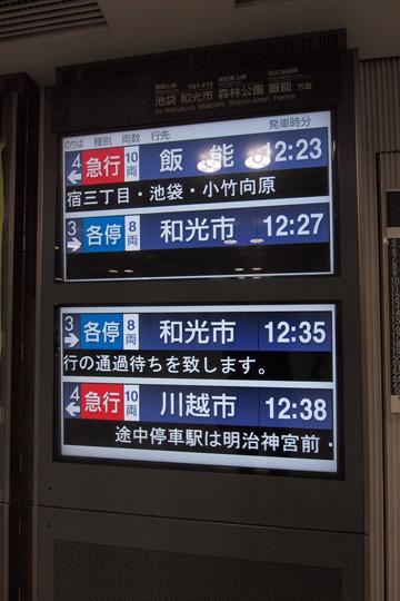20121118_shibuya-04.jpg