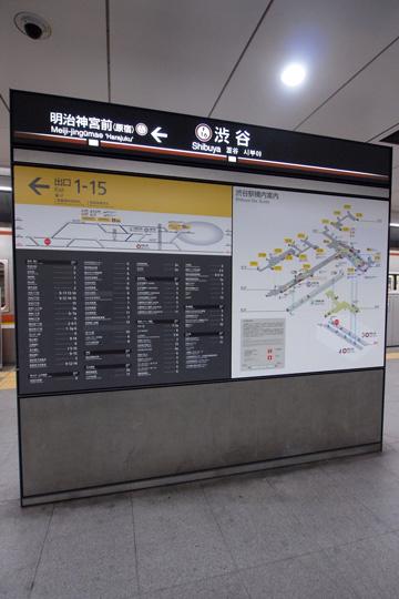20121118_shibuya-05.jpg