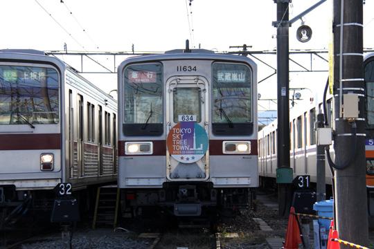 20121118_tobu_10030-01.jpg