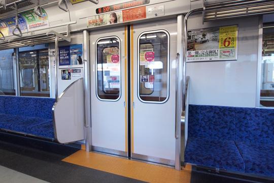 20121118_tobu_50000-in03.jpg