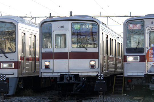 20121118_tobu_9000-01.jpg