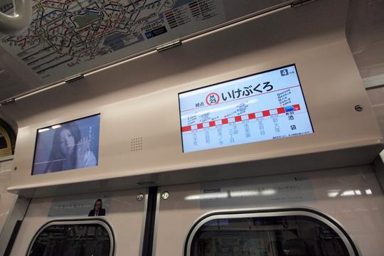 20121118_tokyo_metro_02-in02.jpg
