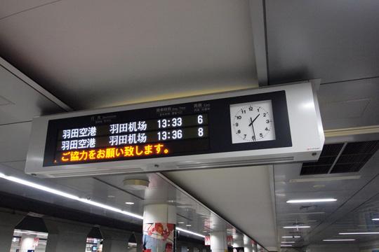 20121123_haneda_airport-07.jpg