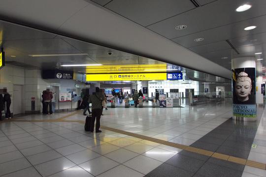 20121123_haneda_airport-08.jpg