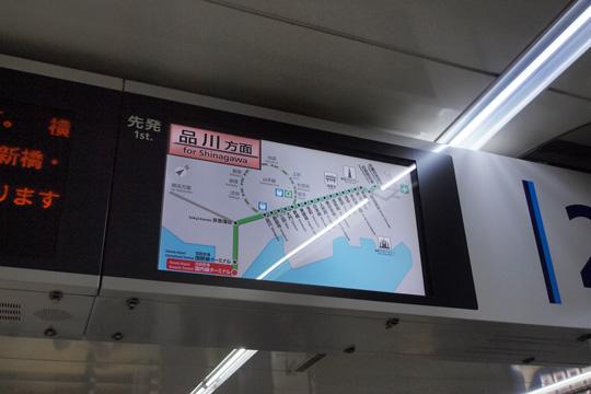 20121123_haneda_airport-15.jpg