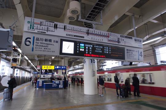 20121123_keikyu_kamata-36.jpg