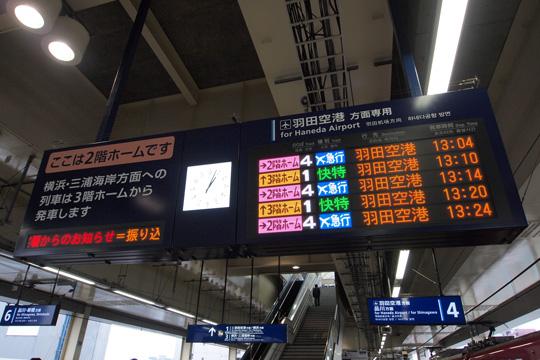 20121123_keikyu_kamata-37.jpg