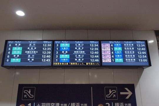 20121123_keikyu_kamata-43.jpg